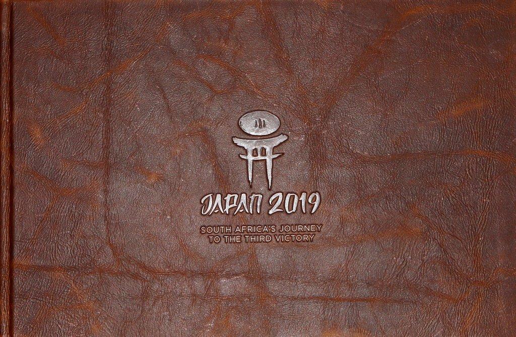 Hollywoodbets Japan 2019 na-nu-ja photobook